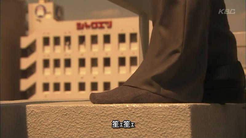 I giapponesi e le scarpe giapponese for Pavimento giapponese