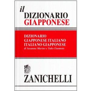 Libri in italiano per lo studio del giapponese 3 for Libri in italiano