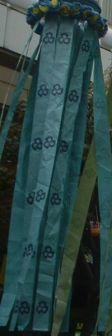 Tanabata fukinagashi Streamer