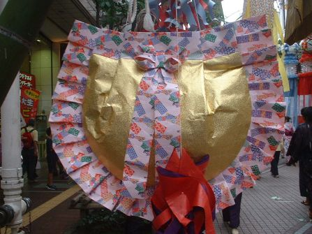 Tanabata Kinchaku