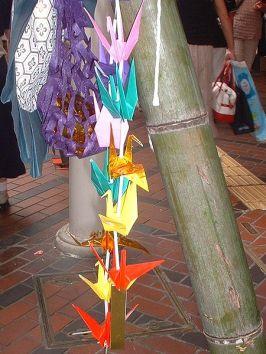 Tanabata senbazuru Orizuru