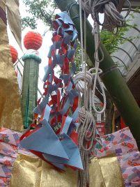 Tanabata Toami