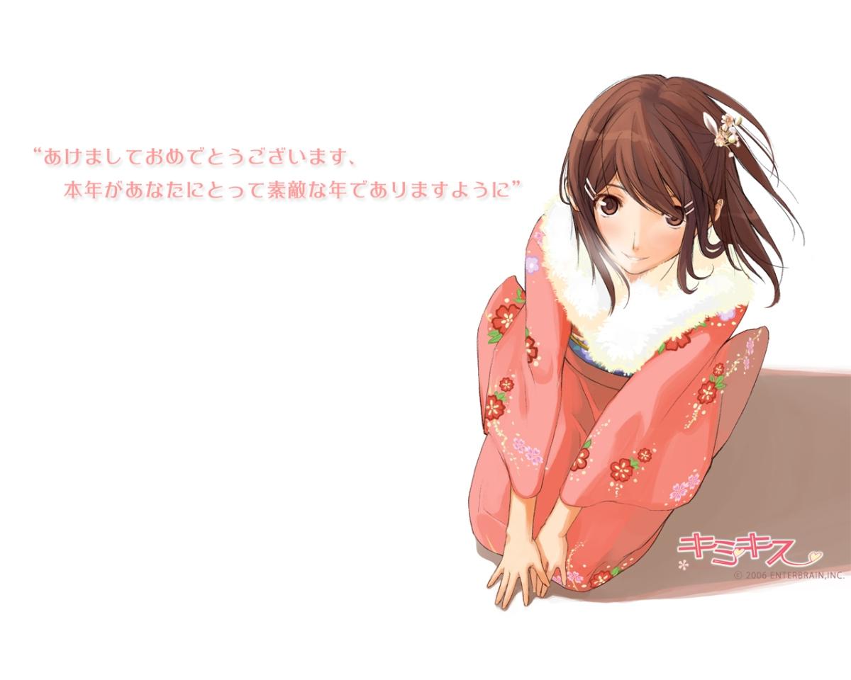 akemashite omedetou kimikiss takayama_kisai kimono hatsumoude