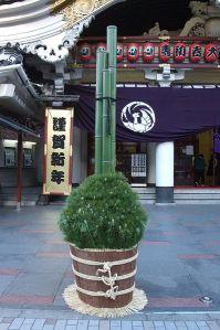 zundou no kadomatsu at Kabuki-za