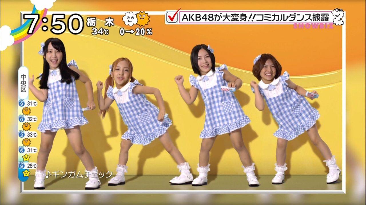 akb48-loli-dance-cm-1