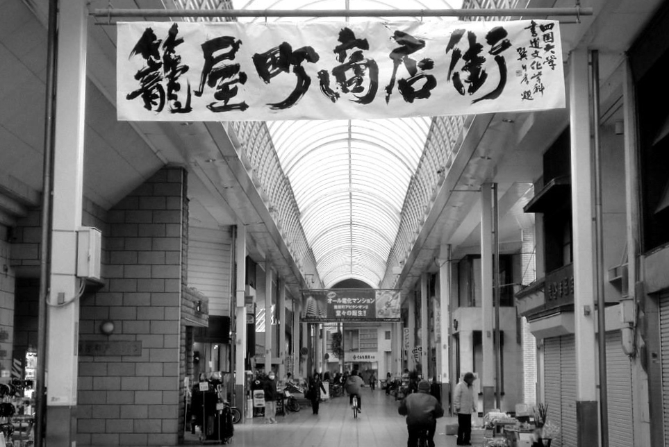 kagoyamachi mod