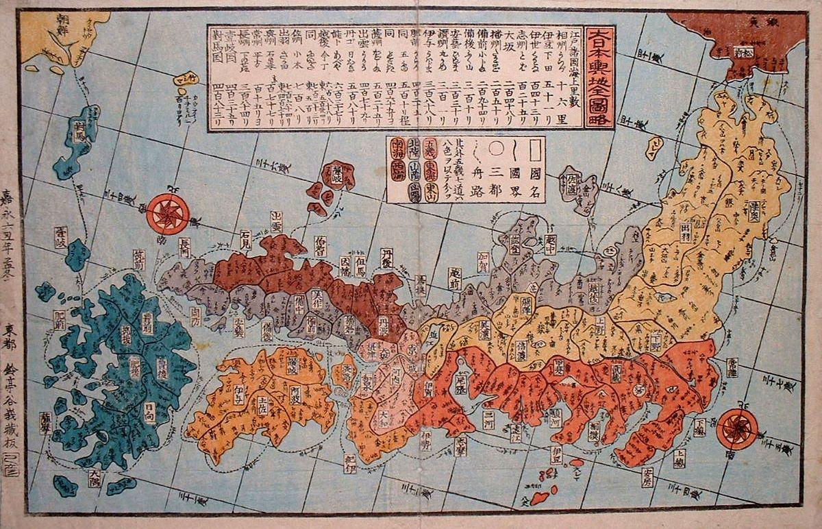 antico Giappone