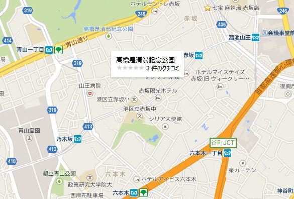google map ninja (1)