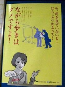 nagarazoku2 06