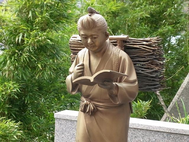 statua Ninomiya Kinjirou