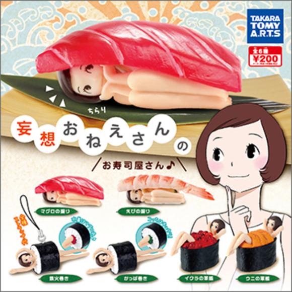 sushi girl (1)