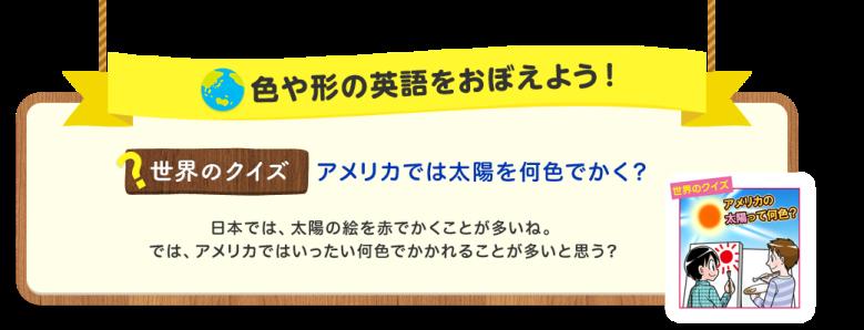 akai taiyou (2)
