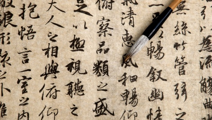 quanti kanji servono quanti kanji esistono scrittura antica