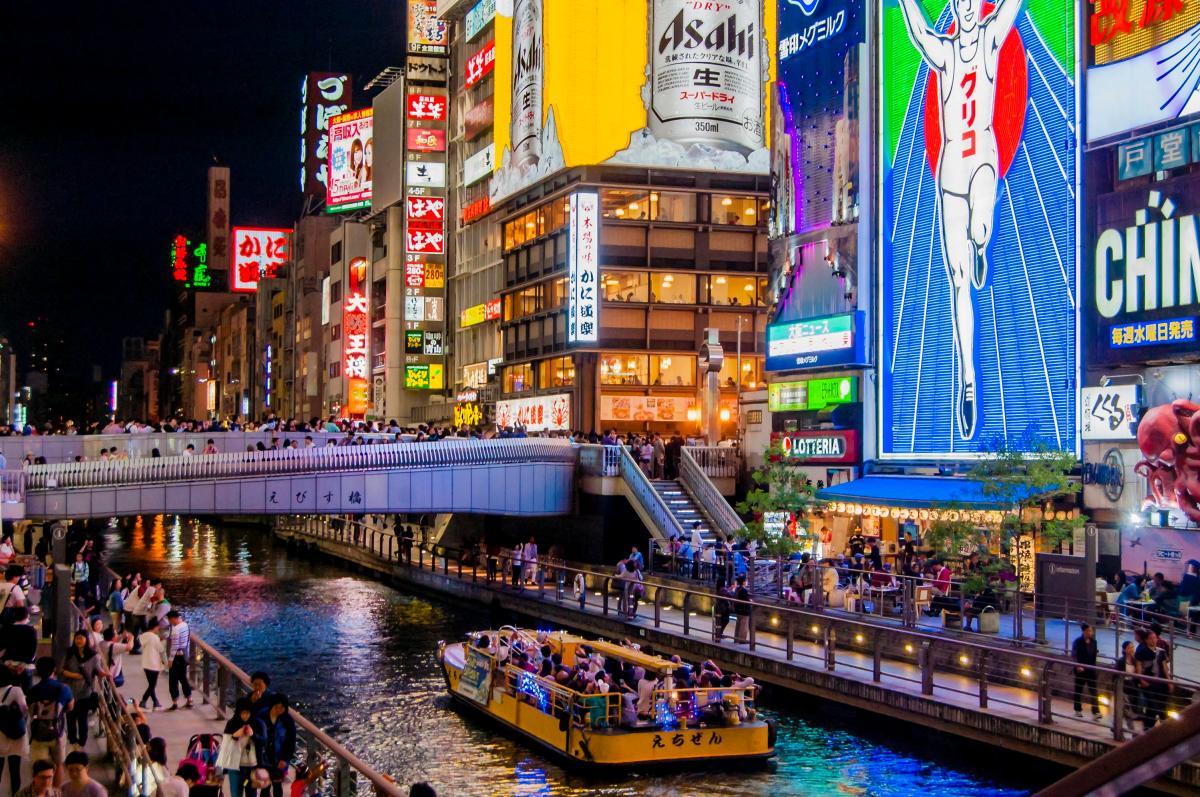 Osaka_Dotonbori_Ebisu_Bridge