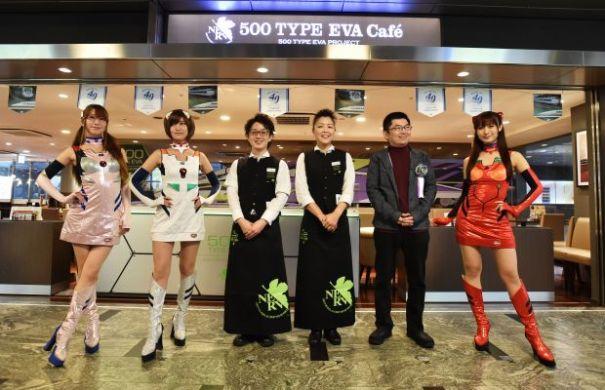 Eva shinkansen staff (1)