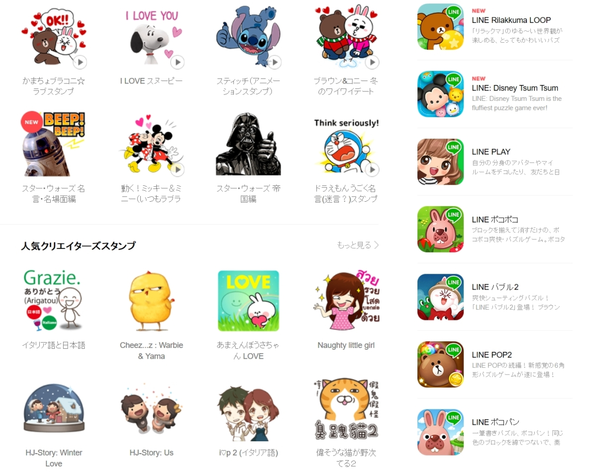 line 02 -emoticon, sticker, stamp