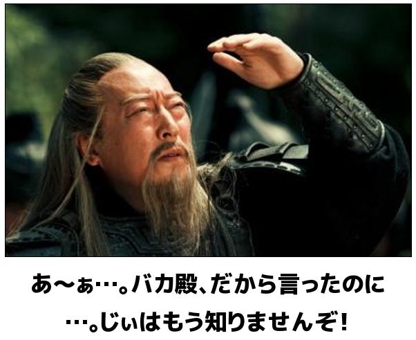 mou shirimasen (4)
