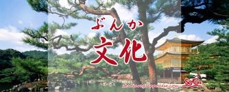 01bunka (2)