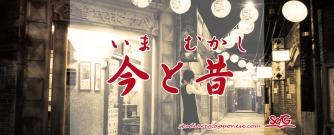 03imatomukashi