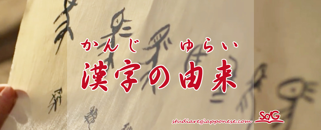 06kanjiyurai2
