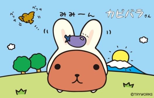 Kapibara-san Capibara (8)