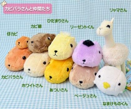 Kapibara-san Capibara goods (35)