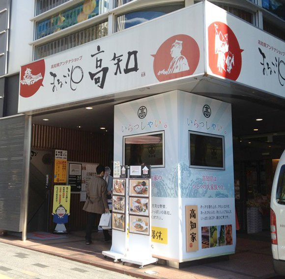 yuzu tamago 02