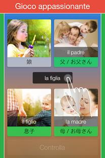 imparare giappoense con le app duolingo babbel obenkyo busuu ja sensei 02