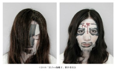 maschere di bellezza facciali giapponesi sadako vs kayako (3)
