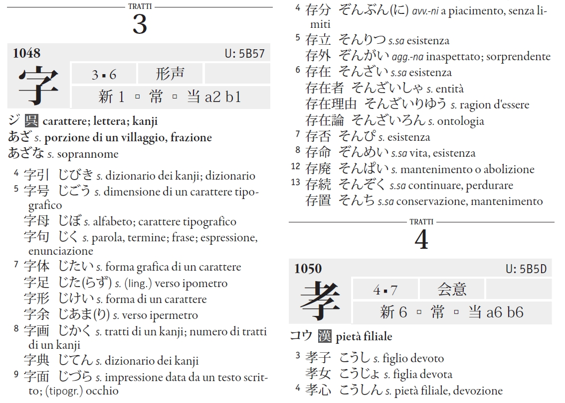 dizionario kanji zanichelli