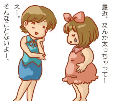 Errori comuni della lingua giapponese Tra il sì e il no c'è di mezzo il boh sì e no in giapponese (3)