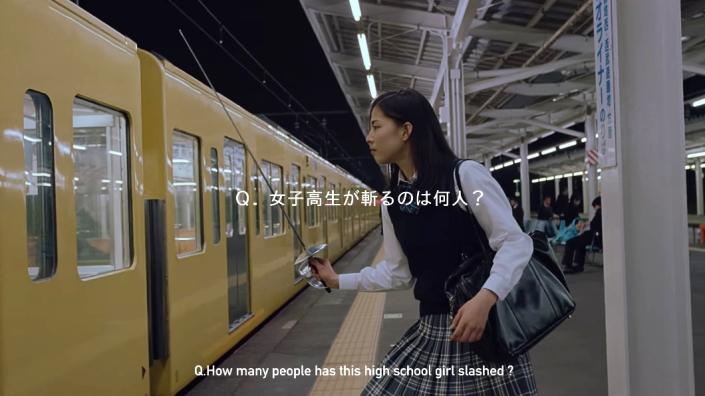 videotest katana contro fioretto