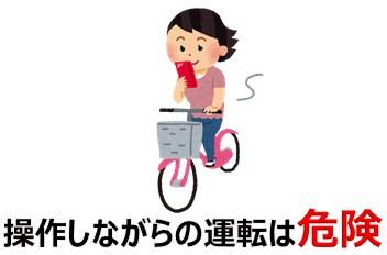 N5 in sintesi l'idea di mentre resa con nagara stranezze giapponesi nagara-no