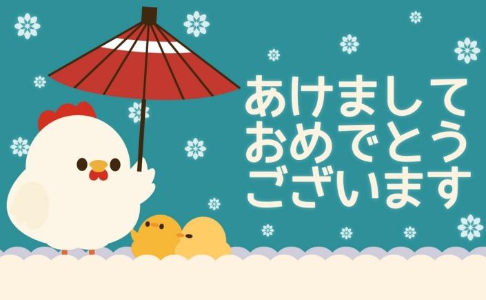 buon-anno-del-gallo-capodanno-cinese