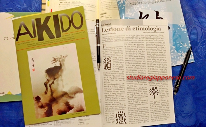 studiare-da-giapponese-e-aikikai-associazione-italiana-di-aikido-v2