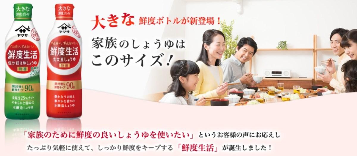 finché c'è vita seikatsu 03